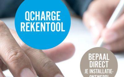 Nieuw, Qcharge rekentool: bepaal eenvoudig je installatie-ontwerp voor het opladen van elektrische voertuigen!